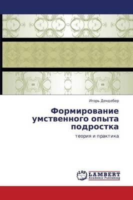 Formirovanie Umstvennogo Opyta Podrostka (Paperback)
