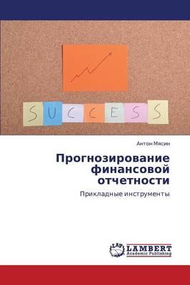 Prognozirovanie Finansovoy Otchetnosti (Paperback)