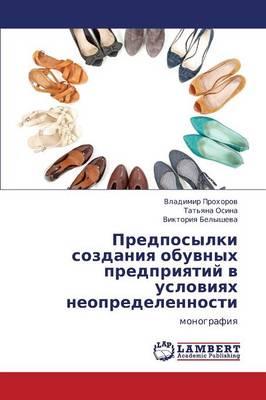 Predposylki Sozdaniya Obuvnykh Predpriyatiy V Usloviyakh Neopredelennosti (Paperback)