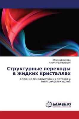 Strukturnye Perekhody V Zhidkikh Kristallakh (Paperback)