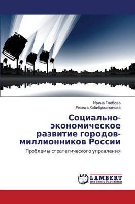 Sotsial'no-Ekonomicheskoe Razvitie Gorodov-Millionnikov Rossii (Paperback)