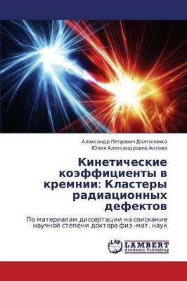 Kineticheskie Koeffitsienty V Kremnii: Klastery Radiatsionnykh Defektov (Paperback)
