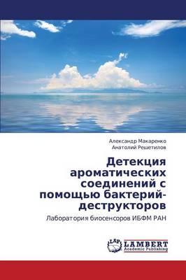 Detektsiya Aromaticheskikh Soedineniy S Pomoshch'yu Bakteriy-Destruktorov (Paperback)
