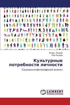 Kul'turnye Potrebnosti Lichnosti (Paperback)