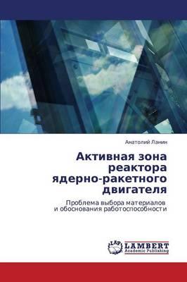 Aktivnaya Zona Reaktora Yaderno-Raketnogo Dvigatelya (Paperback)