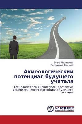 Akmeologicheskiy Potentsial Budushchego Uchitelya (Paperback)