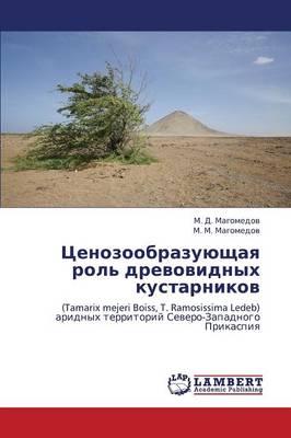 Tsenozoobrazuyushchaya Rol' Drevovidnykh Kustarnikov (Paperback)