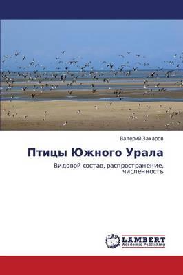 Ptitsy Yuzhnogo Urala (Paperback)
