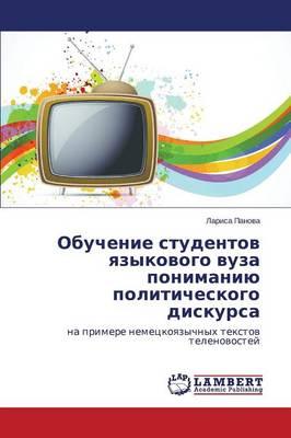 Obuchenie Studentov Yazykovogo Vuza Ponimaniyu Politicheskogo Diskursa (Paperback)