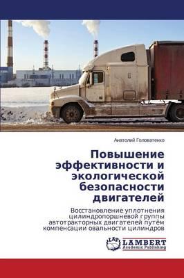 Povyshenie Effektivnosti I Ekologicheskoy Bezopasnosti Dvigateley (Paperback)