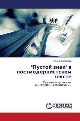 Pustoy Znak V Postmodernistskom Tekste (Paperback)