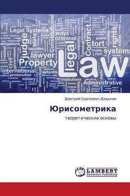 Yurisometrika (Paperback)
