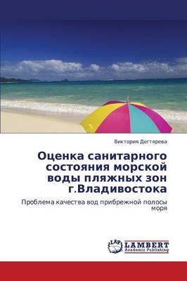 Otsenka Sanitarnogo Sostoyaniya Morskoy Vody Plyazhnykh ZON G.Vladivostoka (Paperback)
