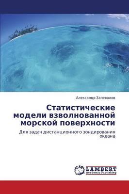 Statisticheskie Modeli Vzvolnovannoy Morskoy Poverkhnosti (Paperback)