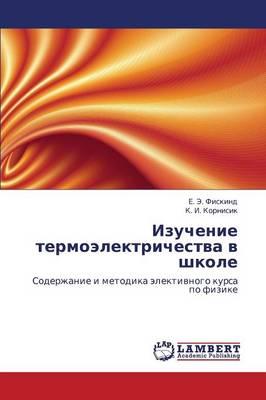 Izuchenie Termoelektrichestva V Shkole (Paperback)