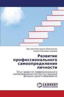Razvitie Professional'nogo Samoopredeleniya Lichnosti (Paperback)