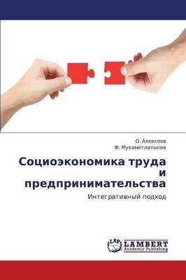 Sotsioekonomika Truda I Predprinimatel'stva (Paperback)