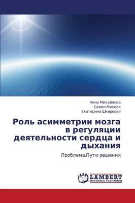 Rol' Asimmetrii Mozga V Regulyatsii Deyatel'nosti Serdtsa I Dykhaniya (Paperback)