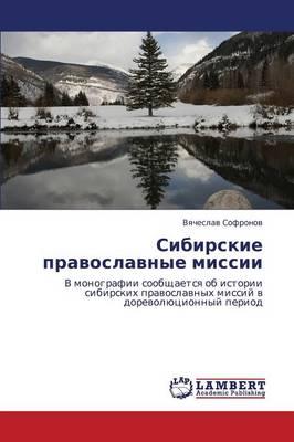 Sibirskie Pravoslavnye Missii (Paperback)