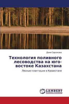 Tekhnologiya Polivnogo Lesovodstva Na Yugo-Vostoke Kazakhstana (Paperback)