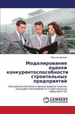 Modelirovanie Otsenki Konkurentosposobnosti Stroitel'nykh Predpriyatiy (Paperback)