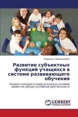 Razvitie Subektnykh Funktsiy Uchashchikhsya V Sisteme Razvivayushchego Obucheniya (Paperback)