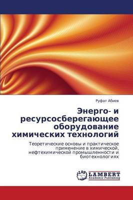 Energo- I Resursosberegayushchee Oborudovanie Khimicheskikh Tekhnologiy (Paperback)