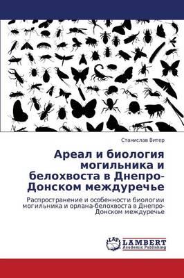 Areal I Biologiya Mogil'nika I Belokhvosta V Dnepro-Donskom Mezhdurech'e (Paperback)