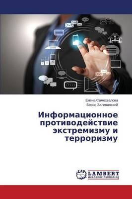 Informatsionnoe Protivodeystvie Ekstremizmu I Terrorizmu (Paperback)