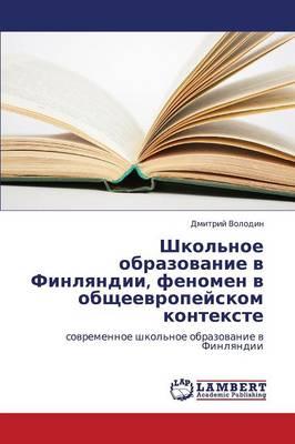 Shkol'noe Obrazovanie V Finlyandii, Fenomen V Obshcheevropeyskom Kontekste (Paperback)