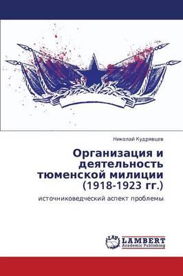 Organizatsiya I Deyatel'nost' Tyumenskoy Militsii (1918-1923 Gg.) (Paperback)