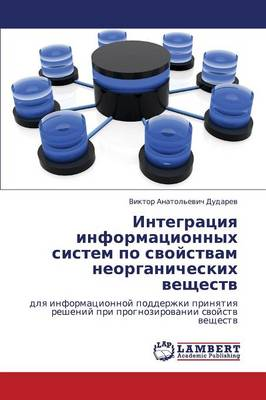Integratsiya Informatsionnykh Sistem Po Svoystvam Neorganicheskikh Veshchestv (Paperback)