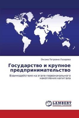 Gosudarstvo I Krupnoe Predprinimatel'stvo (Paperback)