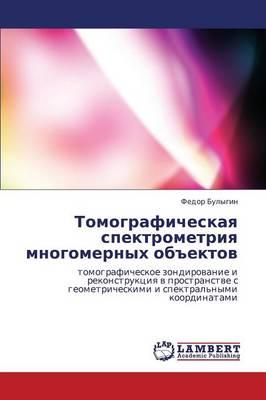 Tomograficheskaya Spektrometriya Mnogomernykh Obektov (Paperback)