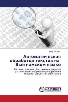 Avtomaticheskaya Obrabotka Tekstov Na V'Etnamskom Yazyke (Paperback)