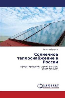 Solnechnoe Teplosnabzhenie V Rossii (Paperback)