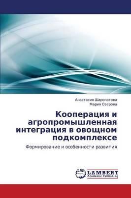 Kooperatsiya I Agropromyshlennaya Integratsiya V Ovoshchnom Podkomplekse (Paperback)