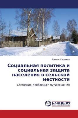 Sotsial'naya Politika I Sotsial'naya Zashchita Naseleniya V Sel'skoy Mestnosti (Paperback)