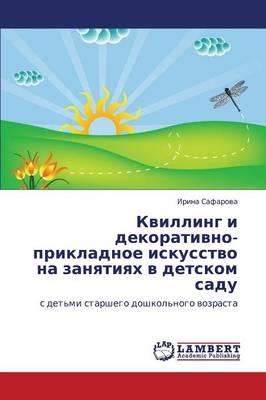 Kvilling I Dekorativno-Prikladnoe Iskusstvo Na Zanyatiyakh V Detskom Sadu (Paperback)