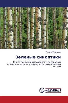 Zelenye Sinoptiki (Paperback)