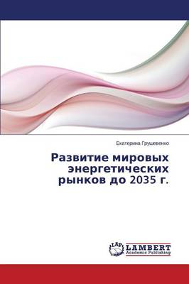 Razvitie Mirovykh Energeticheskikh Rynkov Do 2035 G. (Paperback)