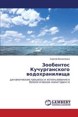 Zoobentos Kuchurganskogo Vodokhranilishcha (Paperback)