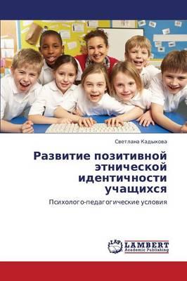 Razvitie Pozitivnoy Etnicheskoy Identichnosti Uchashchikhsya (Paperback)