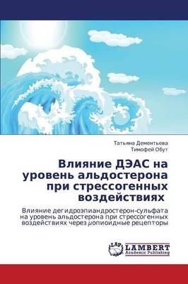 Vliyanie Deas Na Uroven' Al'dosterona Pri Stressogennykh Vozdeystviyakh (Paperback)