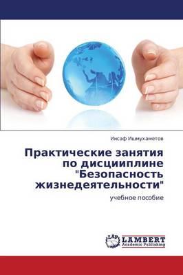 Prakticheskie Zanyatiya Po Distsiipline Bezopasnost' Zhiznedeyatel'nosti (Paperback)