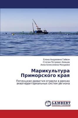 Marikul'tura Primorskogo Kraya (Paperback)