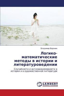 Logiko-Matematicheskie Metody V Istorii I Literaturovedenii (Paperback)