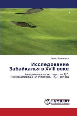 Issledovanie Zabaykal'ya V XVIII Veke (Paperback)
