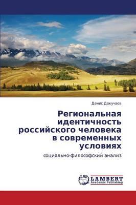 Regional'naya Identichnost' Rossiyskogo Cheloveka V Sovremennykh Usloviyakh (Paperback)