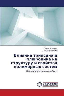 Vliyanie Tripsina I Plyuronika Na Strukturu I Svoystva Polimernykh Sistem (Paperback)